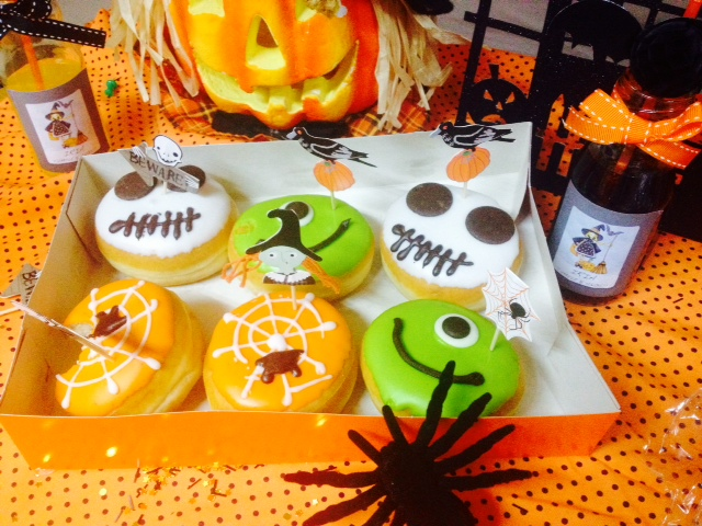 dunking donuts halloween
